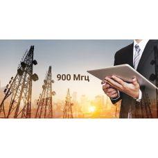 Частота 900 МГц в 4G – большой шаг вперёд!