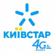 Покрытие Киевстар 4G существенно расширилось: услуга стала доступна для новых 815 областей