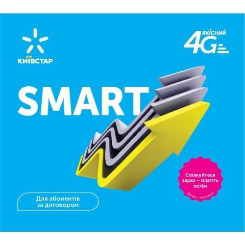 """Стартовый пакет """"Smart+"""""""