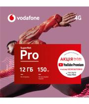 Стартовый пакет SuperNet Pro