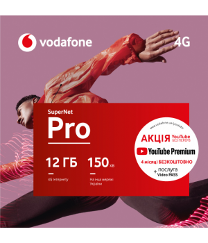 "Тариф Vodafone ""SuperNet Pro"""