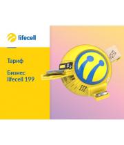 "Стартовый пакет ""Бизнес Lifecell 199"""