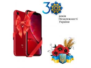 C 30-річчям Незалежності України! Apple iPhone Xr чекає на тебе!